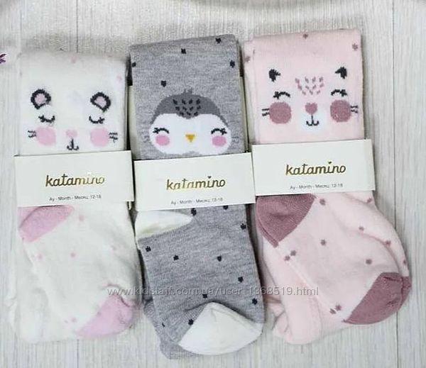 Продам новые нежные колготки Katamino    р. 12-18 80-86см