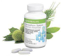 Кальций Herbalife