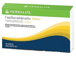 Омега 3 Herbalife