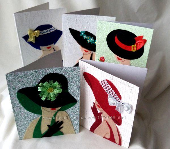 Поздравительная открытка загадочной женщине