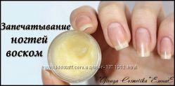 Запечатывание ногтей воском Масса 25 грамм