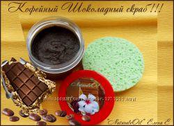 Кремовый скраб для лица Шоколадный Масса 150 грамм