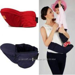 Хипсит, hip seat, пояс-переноска для ребенка