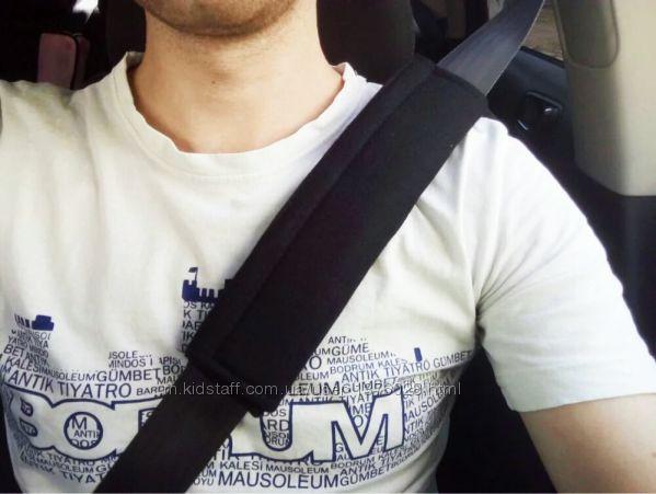 Защитный чехол накладка, адаптер на ремень безопасности автомобиля