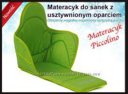 Аксессуары для санок Piccolino TM Adbor