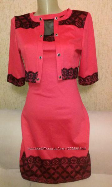 Комплект двойка платье и пиджачок