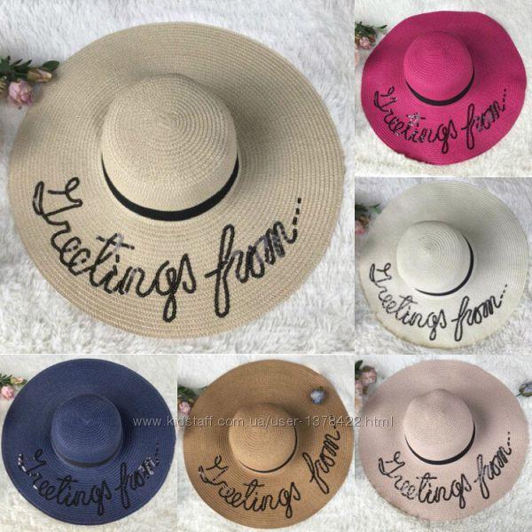 Шляпа женская летняя с широкими полями с пайетками