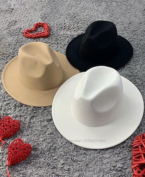 Шляпа Федора унисекс с устойчивыми полями белая бежевая черная