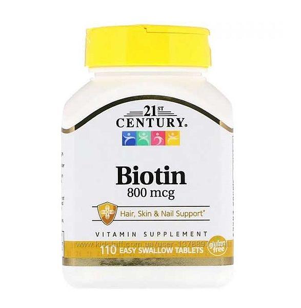 Біотин Biotin