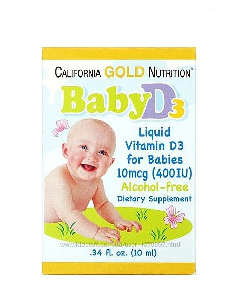 Вітамін D3 в краплях США