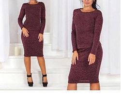 костюм двойка - юбка и джемпер бордового цвета размер 42, костюм женский