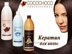 Кератин для волос Cocochoco
