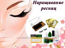 Материалы для наращивания ресниц KODI, VIVIENE, Salon Professional