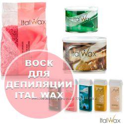 Воск для депиляции ITAL WAX