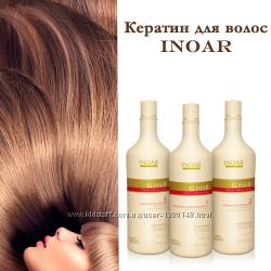 Кератин для волос Inoar Иноар