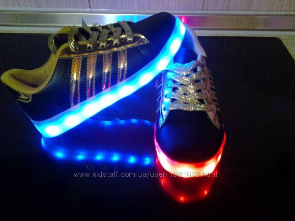 Кроссовки с Led подсветкой в наличии