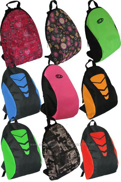 9a15c124025b Спортивный, удобный рюкзак в виде капли- удобно, стильно, недорого, 205  грн. Рюкзаки женские купить Харьков - Kidstaff | №23647889