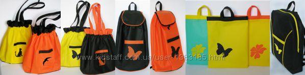 Сумки, рюкзаки, аксессуары-для Него и для Неё-модно, удобно-от RLB Харьков