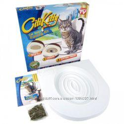 Система приучения кошек к унитазу Citi Kitty.