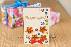 Деревянные открытки   Поздравляю