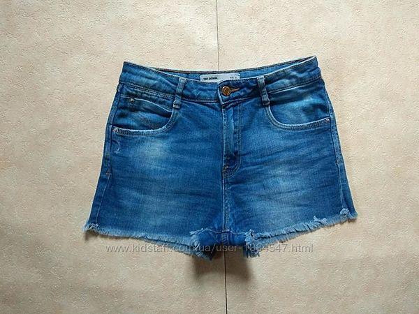 Стильные джинсовые шорты с высокой талией Zara, 36 размер.
