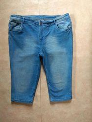 Стильные джинсовые бриджи капри Up fashion, 20 размер.