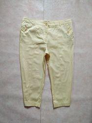 Летние легкие шорты бриджи с высокой талией Papaya, 14 размер.