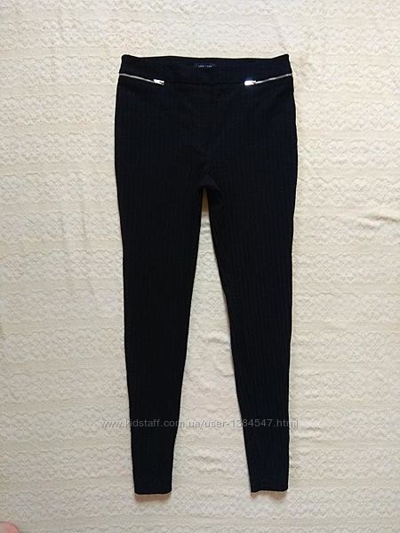 Утягивающие черные штаны скинни с высокой талией New look, 12 размер.