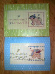 открытки ручной работы