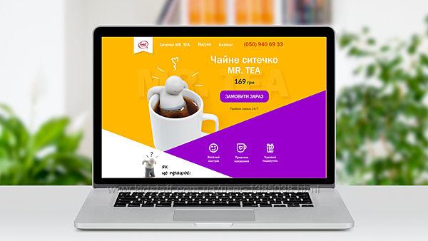 Розробка сайт на Wix i Tilda