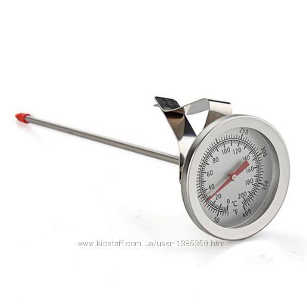 Термометр градусник механический кухонный пищевой от 0 до 200C новые