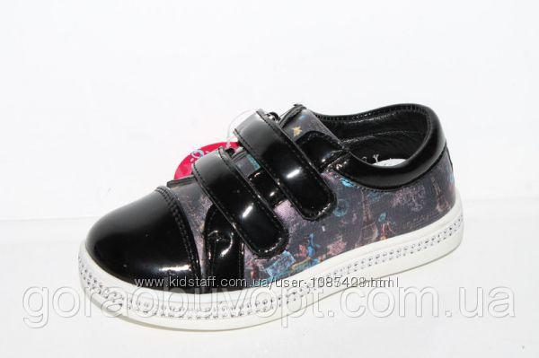 Туфли на липучках для девочки. Кожаная стелька, супинатор. 26-29р.