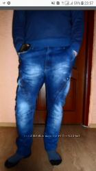 Новые джинсы, штаны, брюки р. 29
