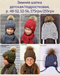 Зимняя шапка, хомут, для мальчика подростка мужчины младенца Brawl stars