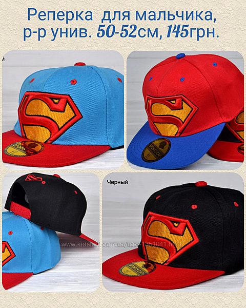 Бейсболка кепка панамка Панама чепчик реперка для мальчика