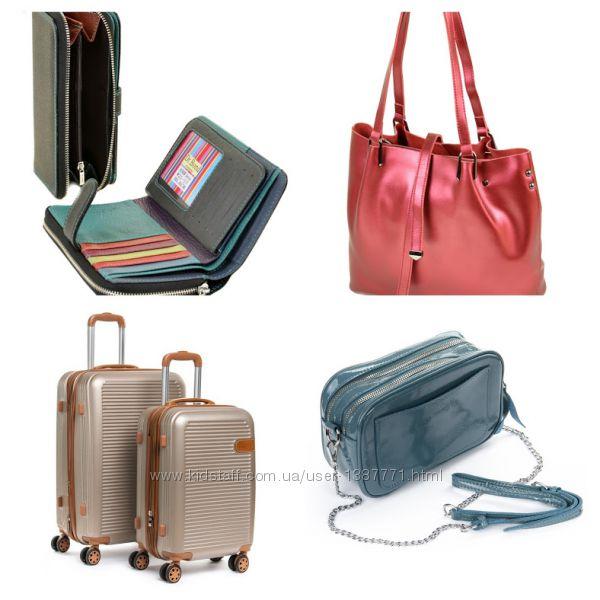 СП качественных сумок, рюкзаков, кошельков, ремней