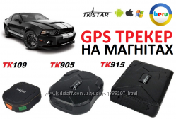 Автомобильный GPS Трекер - Магнит для автомобиля машины авто tracker