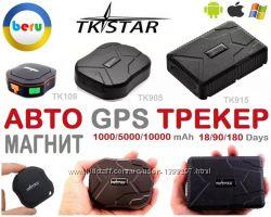 TKSTAR Авто Трекер GPS tracker МАГНИТ для автомобиля машины Автомобильный