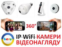 Беспроводная WiFi Камера Наблюдения Видеонаблюдения VR360 Рыбий глаз