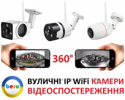 Уличная IP WiFi Камера Наблюдения Видеонаблюдения VR 360 Рыбий глаз