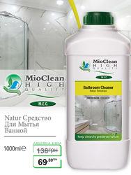 MIOCLEAN товары для уборки
