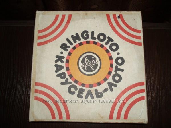 Ретро ringloto komplekt карусель - лото казино 1979 г ЭССР Таллин