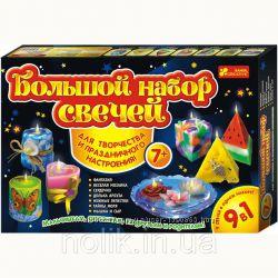 Большой набор свечей для детского творчества 15100214