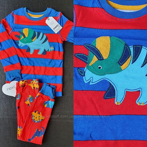 Пижама NEXТ в наличии 1,5-2-3-4-5-6-7-8 лет