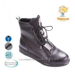 Ботинки Tom. m 1708B