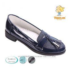 Туфли Tom. m  кисточки синие