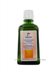 Weleda масло для беременных профилактика и лечение растяжек