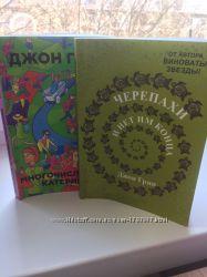Книги  Джон Грин  young adult