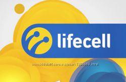 продам золотой номер лайф, life, lifecell, красивые номера