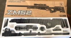 Игрушечная снайперская винтовка CYMA ZM52 винчестер, оптический прицел